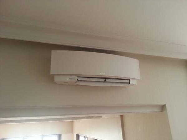 installateur de climatisation lyon