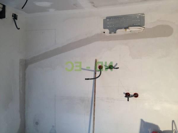 installateur climatisation 91