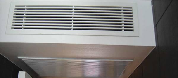 installateur climatisation blois